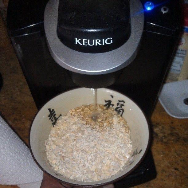 When in doubt, use your Keurig